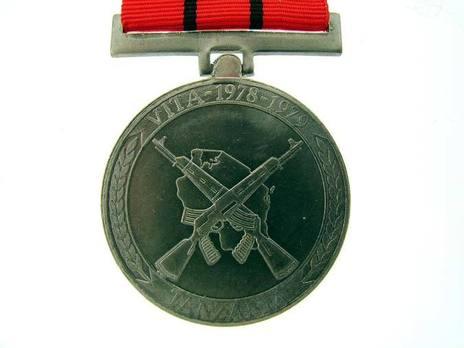 1978 War Medal Obverse