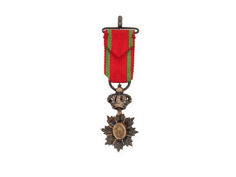 Miniature Insignia Reverse