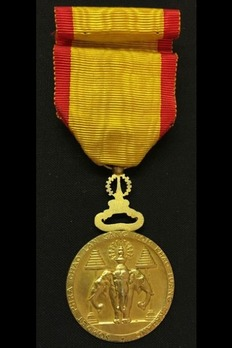 Order of the Reign, Type I, I Class Reverse