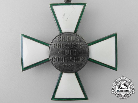 Hungarian Order of Merit, Commander, Civil Division Reverse