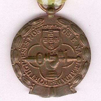 Copper Medal (for 3 Years, with national crest clasp, 1949-1971) Reverse
