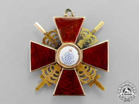 Order of St. Anne, Type II, Military Division, I Class Cross (in gold) Reverse