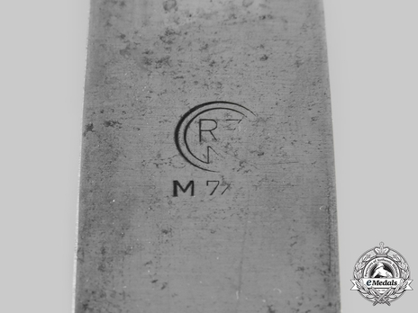 HJ Knife (without motto) Maker Mark