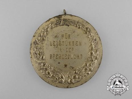 State Farmers' Group Rhineland Badges, Merit Badge for Horse Breeding Reverse