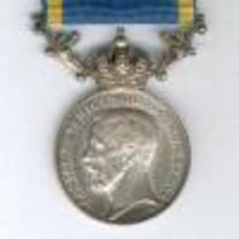 8th Size Silver Medal Obverse