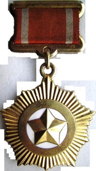 Hero of the Korean Democratic People's Republic Obverse