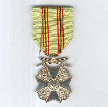 Class II Medal Reverse