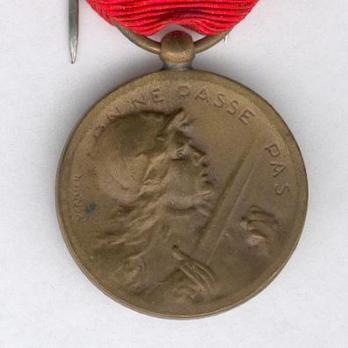 """Bronze Medal (stamped """"VERNIER"""") Obverse"""