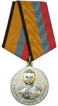 General Khrulev Circular Medal Obverse