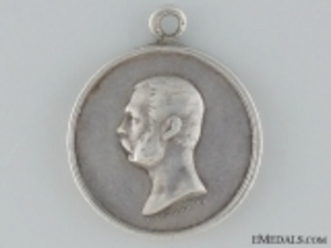 Subjugation of the Western Caucasus Silver Medal Obverse