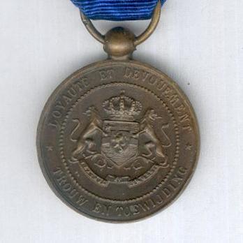 Service Medal, in Bronze (1955-1960) Reverse