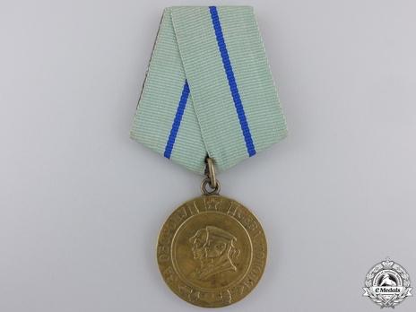 Defence of Sevastopol Brass Medal (Variation I) Obverse