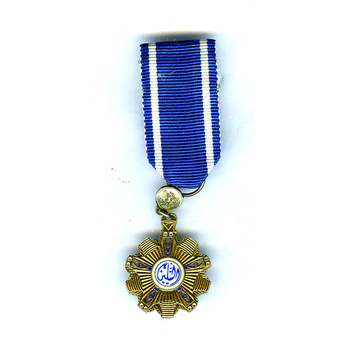 Order of the Two Niles, Knight