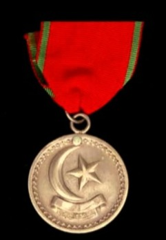 Bosnia Campaign Medal, 1850, in Silver Obverse