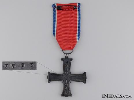 Cross of Summa (Silvered White Metal) Reverse