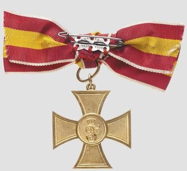Volunteer War Aid Cross, 1914-1916 (in war metal gilt) Reverse