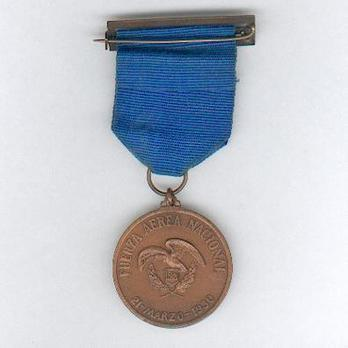 Copper Medal Reverse