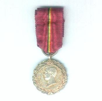 Miniature Bronze Medal (for Humanitarian Assistance, with French inscription) (White metal) Obverse