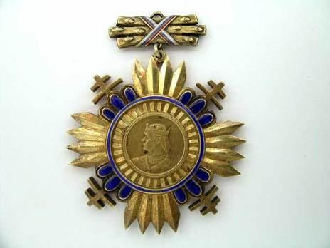 II Class Grand Officer Obverse
