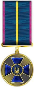 Ukrainian Security Service Long Service Medal, for 20 Years Obverse