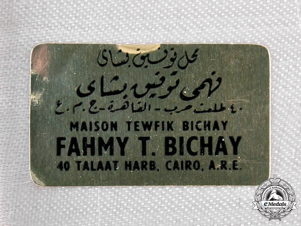 Bichay+%28w6397%29