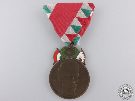 Medal of the 100th Anniversary of the Hungarian Uprising Obverse