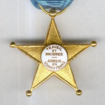 Gold Medal (1956-1960) (by P. De Greef) Reverse