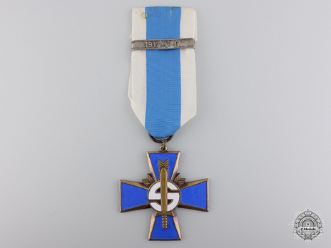 Blue Cross for the Civil Guard Obverse