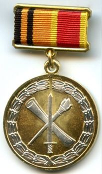 Best Scientific Work II Class Medal Obverse