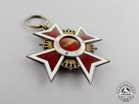Order of the Romanian Crown, Type II, Civil Division, Grand Cross Reverse