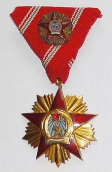 Order of Merit of the Hungarian People's Republic, Small II Class Obverse