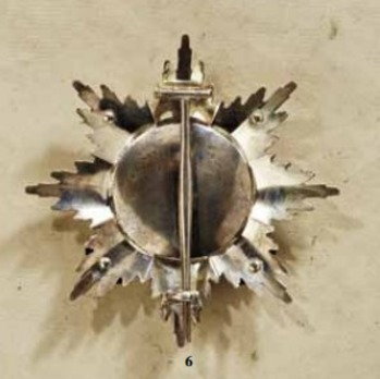 Order of the Zähringer Lion, Grand Cross Breast Star with Swords
