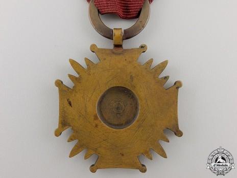 Cross of Merit, III Class (1944-1952) Reverse