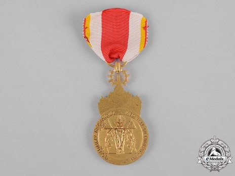 Combat Veteran's Medal (French made) Reverse