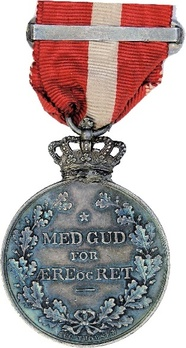 King Christian IX's Centenary Medal in Silver (with crown) Reverse