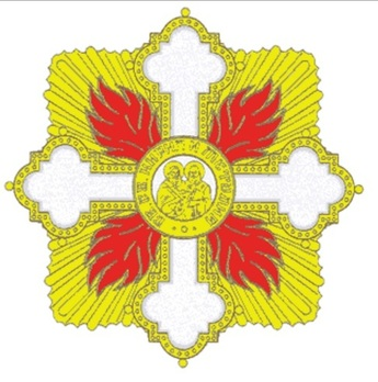 Order of Saints Cyril and Methodius, Breast Star Obverse
