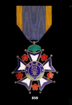 Merit Medal of the Republic, 1912, II Class