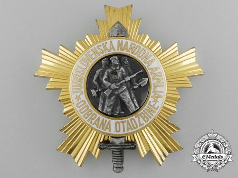 Order of the People's Army, II Class Obverse