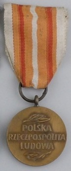 Medal of the Commission for National Education (1956-1991) Reverse