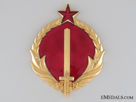 Doctor of Military Science Decoration Obverse