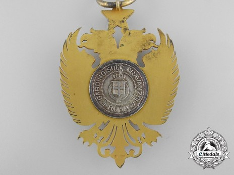 Order of Skanderbeg, Type I, Grand Cross Reverse