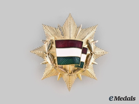 Order of the Flag of the Hungarian People's Republic, III Class (1956-1976)