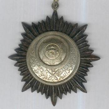 Order of Independence (Nishan-i-Istiqlal), Military Division, II Class Grand Commander Obverse