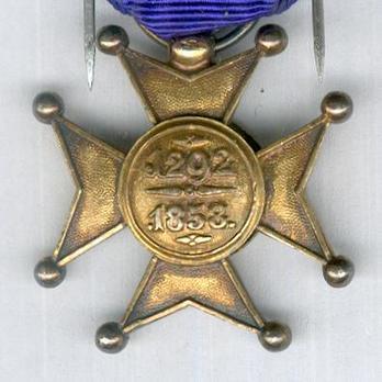 Gold Merit Cross (Civil Division) Reverse
