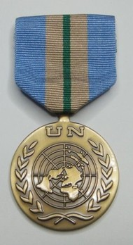 Bronze Medal (for UNIMEE, with raised globe)  Obverse