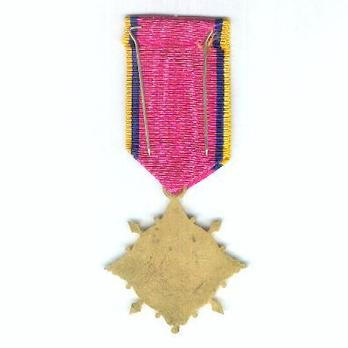 Army Silver Jubilee Medal Reverse
