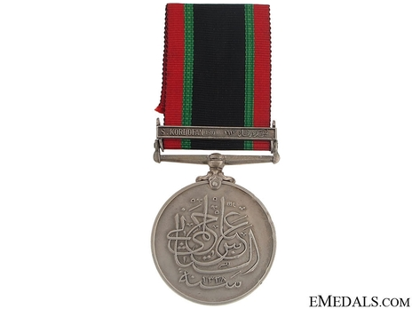 """Silver Medal (with """"S. KORDOFAN 1910"""" clasp, with """"1328"""" date) Obverse"""