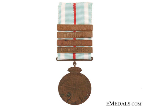 Medal for the Greco-Turkish War (1912-1913) Obverse
