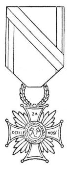 Cross of Merit for Bravery (1928-1939) Obverse