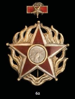 Order of February 25, 1948, I Class Star
